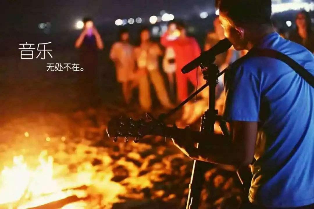 马庙湾沙滩露营